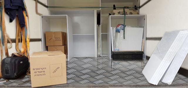Перевозки квартир в Кфар-Шмарьягу