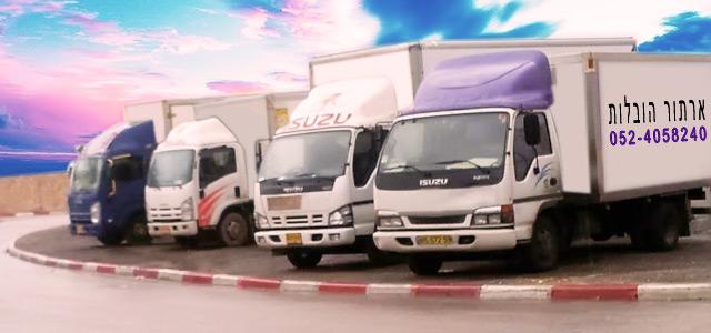 Перевозки офисов в Рамат-Гане