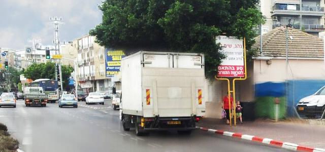 Перевозки в Беэр-Шеве