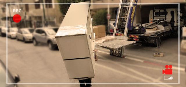 Перевозки офисов в Ришон ле-Ционе