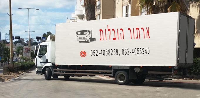 Перевозки в Израиле